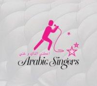 Smule Arabic