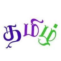 Smule Tamil
